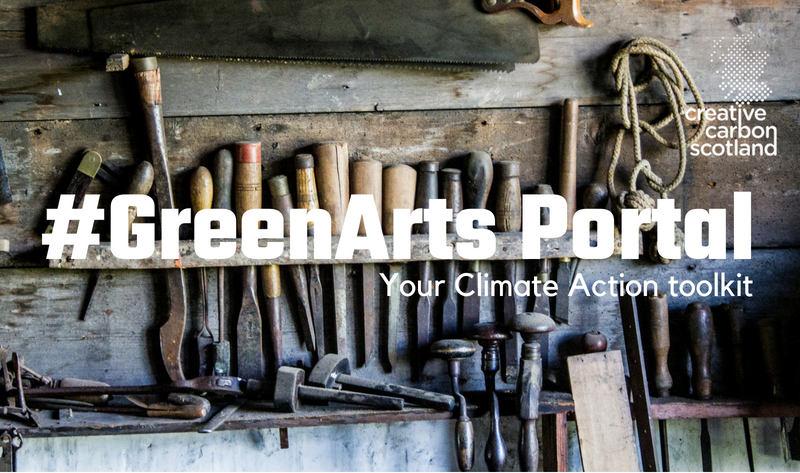 Green Arts Portal
